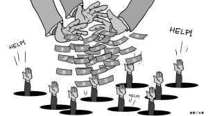 """融创信托融资""""账本"""":6家信托公司驰援超百亿"""