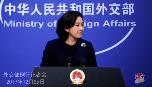 朝鲜称安理会最新制裁是战争行为 外交部回应