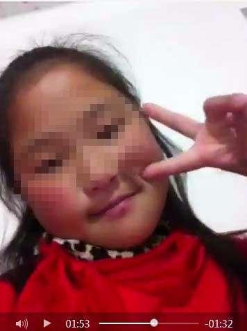 丰县四年级女生称老师不让考试喝农药自杀