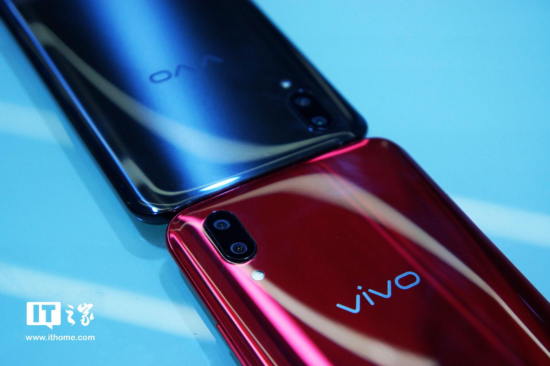 vivo X21手机首发现场实拍:双玻璃异形全面屏