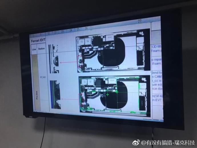 富士康泄露iPhone 8影印图:双层主板设计