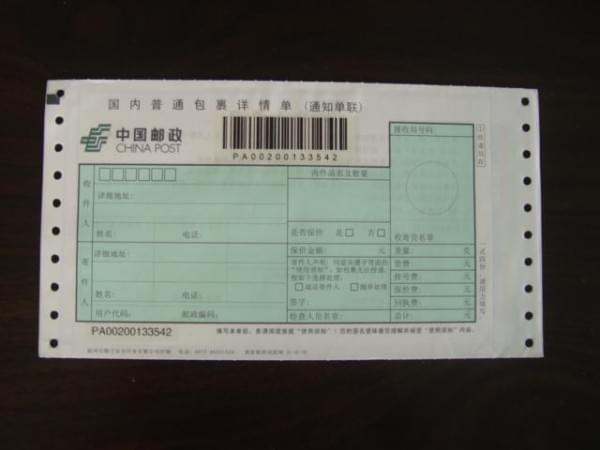 邮政自取包裹将送上门 提升邮政竞争力的照片