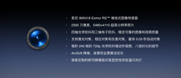 锤子科技发布新机Smartisan M1和M1L的照片 - 7