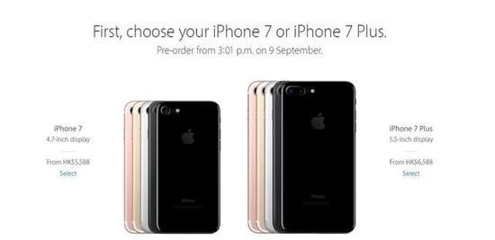 准备好你的肾 吐血整理iPhone7购买攻略