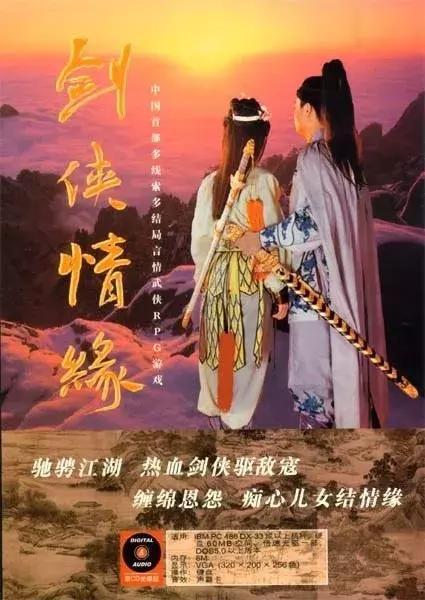 中国游戏30年进化史:没有人知道潮水的方向