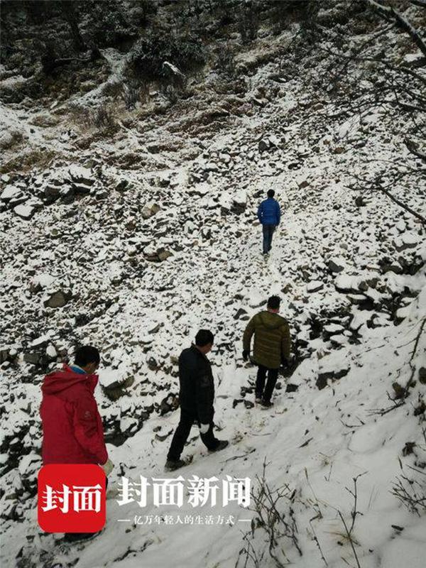 登山遇难女来自中山大学 景区称争取年前抬下遗体