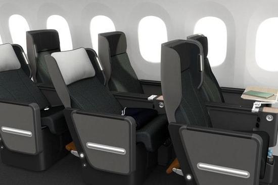 飞机座椅设计图纸