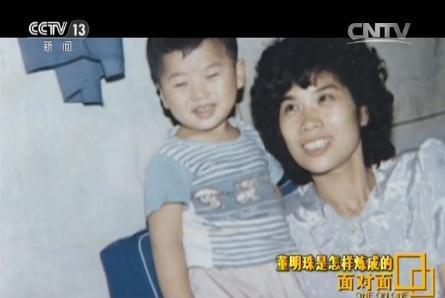 董明珠往事:1990年就年薪十几万 拒绝卖货给亲哥的照片 - 2