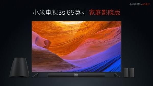 能用到2030年的电视?官方预告小米电视新品10月18日发布