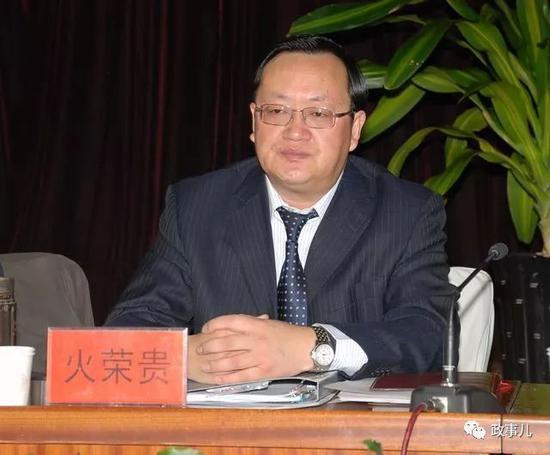 甘肃武威原书记火荣贵落马:曾因频戴名表被举报
