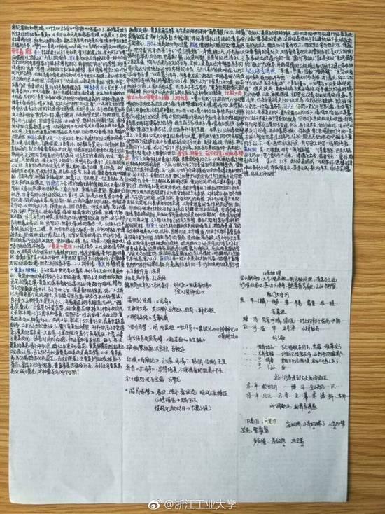 高校推行一页开卷考试 校方:考察厚书读薄的能力