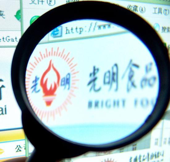 原上海市长宁副区长刘平履新光明食品集团总裁