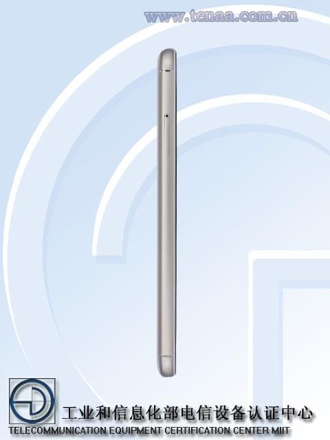 疑似魅蓝5S亮相工信部:金属机身、内存新增4GB的照片 - 3