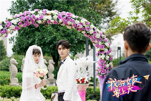 《我的女友要上天》张思帆婚礼现场遭抢婚