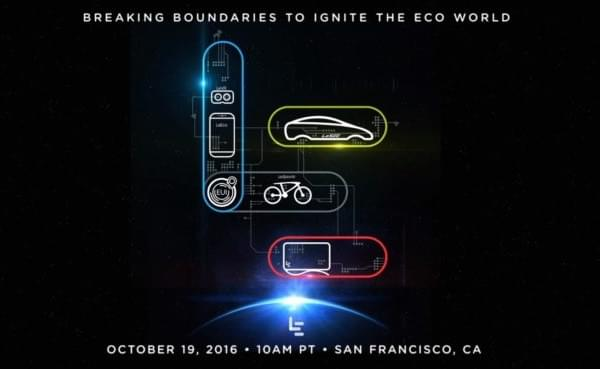 进军美国:乐视宣布10月19号在旧金山召开发布会的照片 - 1