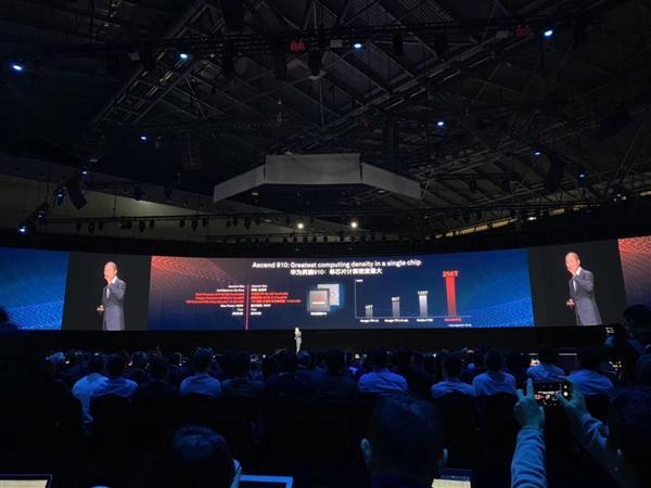 华为发布7nm自研AI芯片:单芯片计算密度最大  明年Q2上市