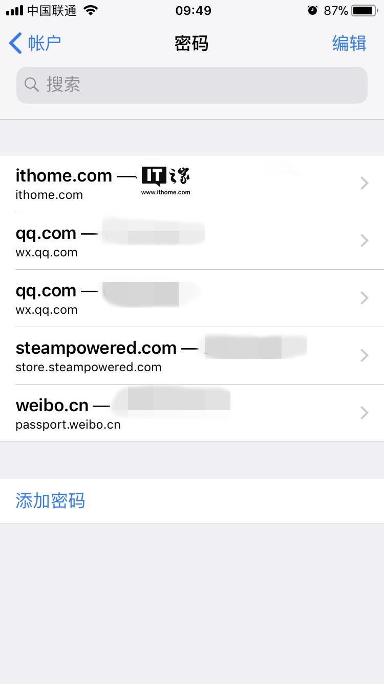 iOS11新特性:不用在各种App/网站上敲账号密码