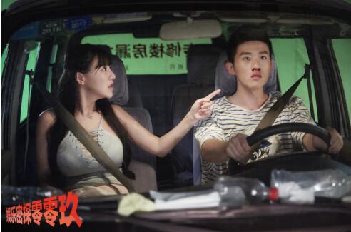 《娱乐密探零零玖》:一部为娱乐圈狗仔拍摄的电影
