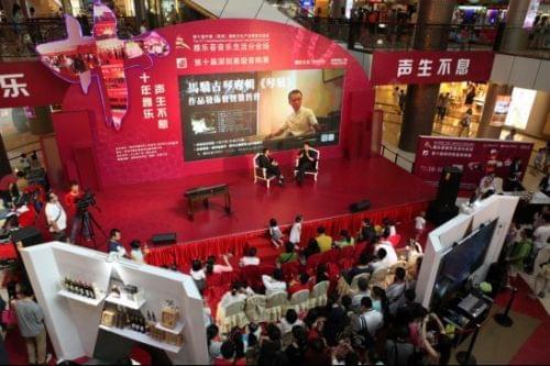 第十二届深圳高级音响展即将开幕 完美视听只为缔造品质生活