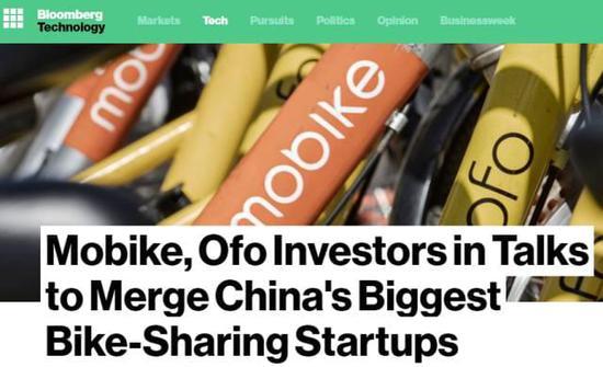 ofo创始人戴威:一笔生意只收1元 2年攒起35亿身家