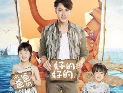 吴尊:家庭跟事业当然是家庭放在第一呀!