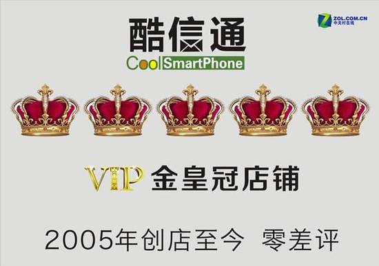 苹果IPHONE7全网通4450元武汉0元首付