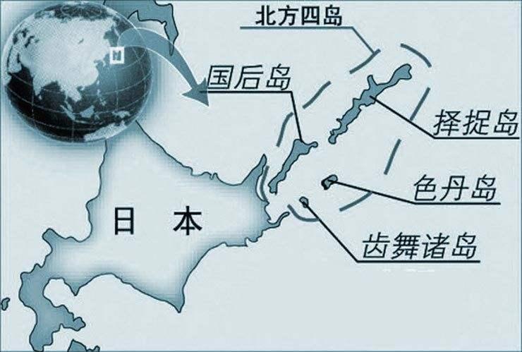 日俄因领土再起争执 俄强硬称二战结果不容置疑