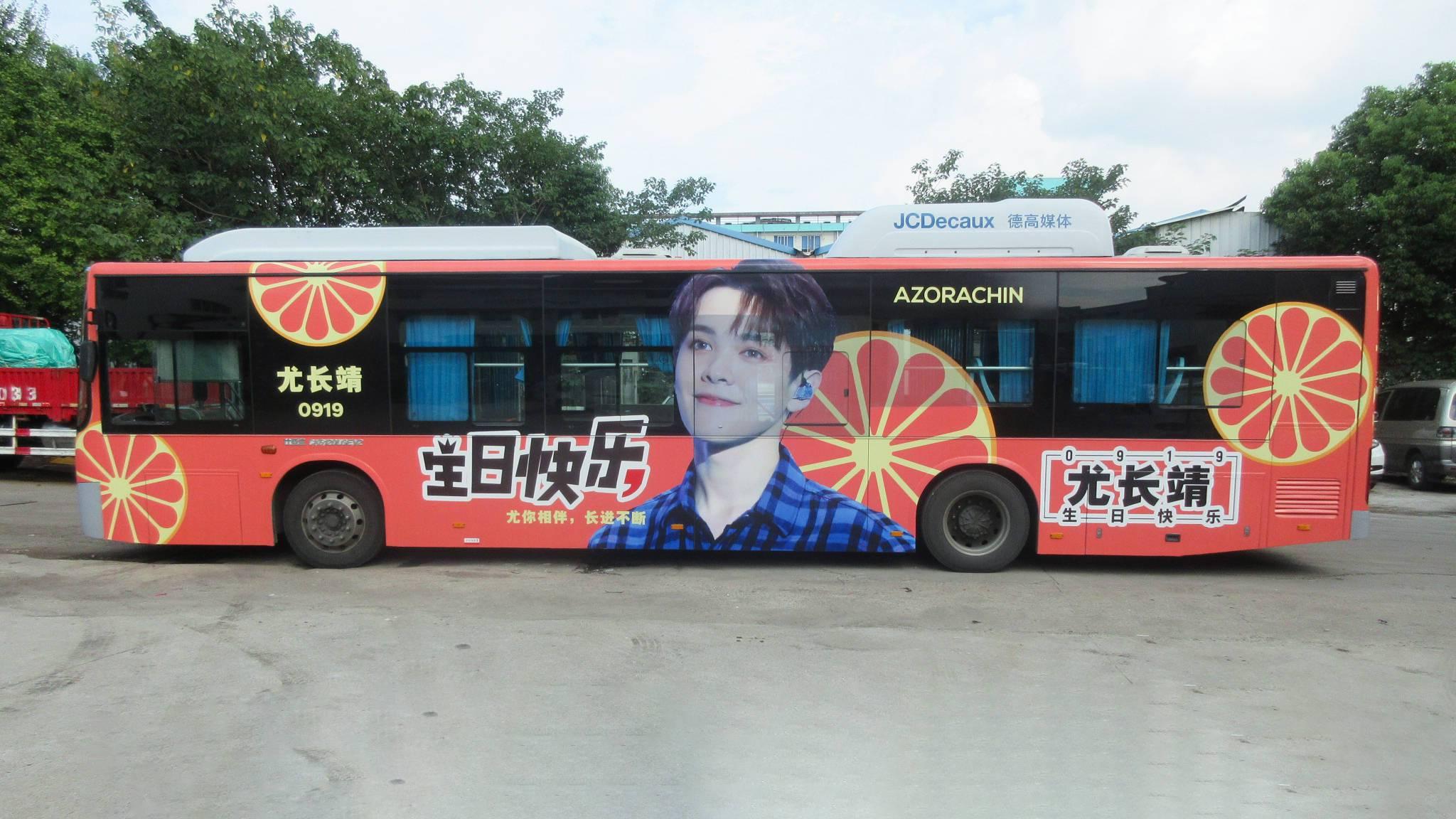 粉丝集资30万为偶像承包公交车广告 年轻乘客涨1成