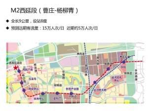 地铁2号线有望西延至杨柳青(图)