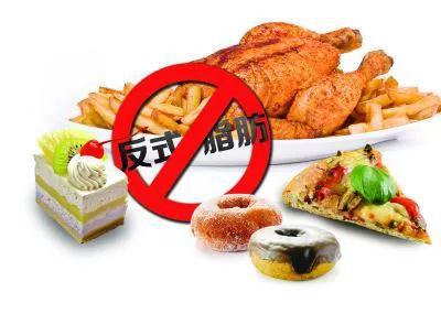 这种物质每年致死50万人 你常吃的这些食物里都有