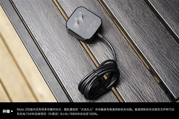 联想Moto Z国行开箱:3999元今日开卖的照片 - 5