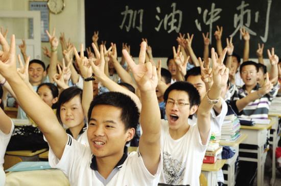泸州高考文科第1名:学习像打游戏 不断打怪升级
