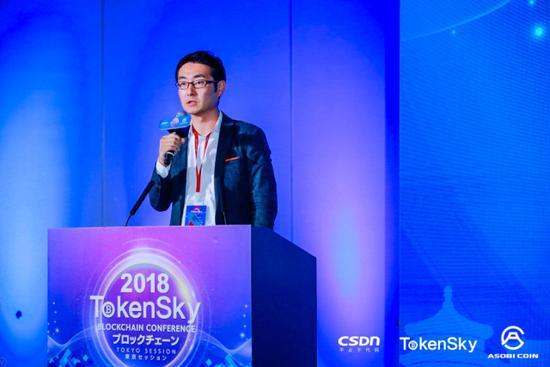 2018TOKENSKY区块链大会东京站精彩观点