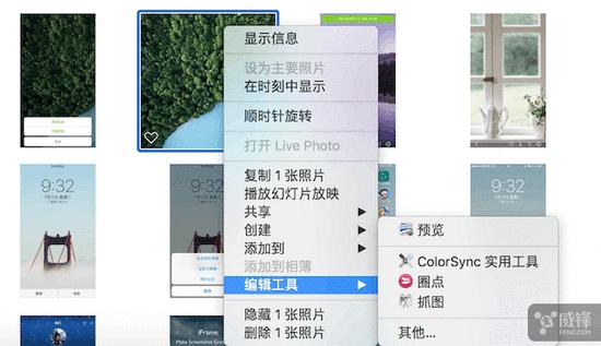 macOS High Sierra照片高级编辑用起来