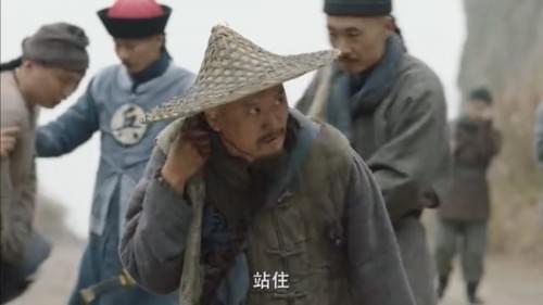 《天下粮田》周华饰梁诗正出狱继续查皇庄