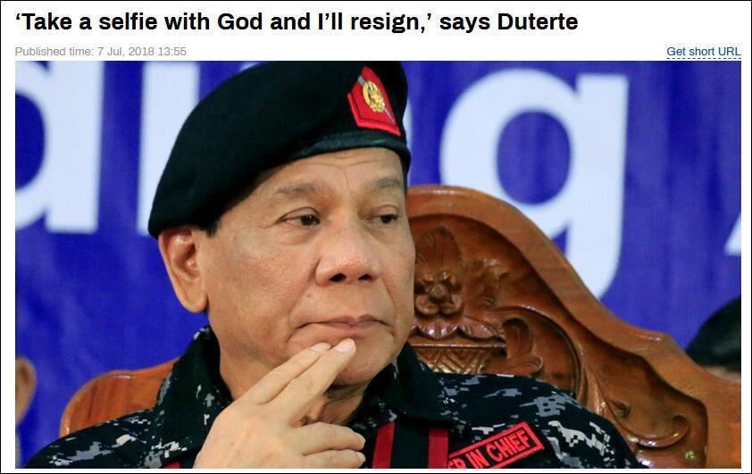 杜特尔特:谁能和上帝来张自拍证明他存在 我就辞职
