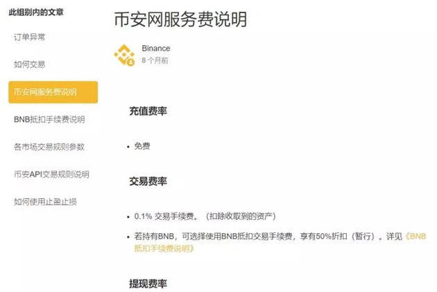 这位中国小伙 6个月用比特币攒了125个亿 !