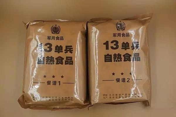 军报梳理人民军队单兵口粮发展史:从压缩饼干到自热食品