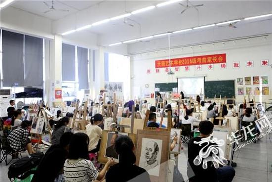 天籁画室11人获清华大学专业合格证 他们曾每天从早上6点画到晚上11点