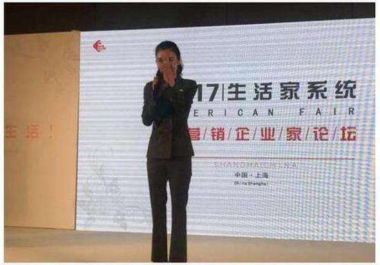 印象生活——我是康恩贝生活家,记上海美博会
