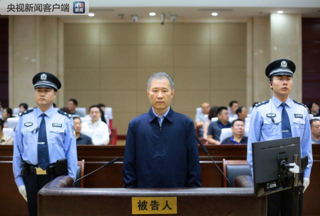 证监会原副主席姚刚案一审开庭 姚刚当庭认罪悔罪