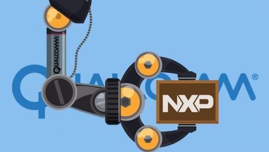 高通380亿美元收购NXP:欧盟监管机构6月9日之前给答复!