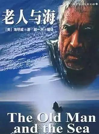 """▲《老人与海》中的""""硬汉""""——主人公桑地亚哥。"""