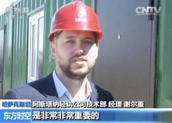 中国造哈萨克斯坦第一条轻轨:零下50度低温施工