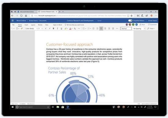 微软Office界面大变样:采用流畅设计 更易用