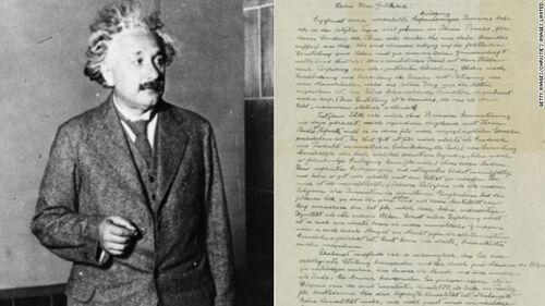 """爱因斯坦""""上帝之信""""再拍卖 预计成交价超百万美元"""