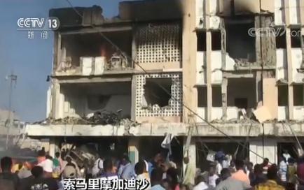 索马里首都接连遭袭 两起爆炸致数十人死亡