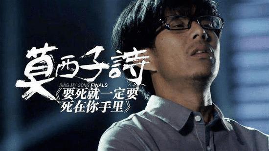"""《中国好歌曲》第四季回归,""""原创""""标签能否让灿星挣脱疲劳期?"""