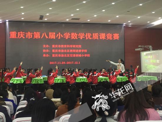 小学池女子小学重庆市第八届数学鲤鱼优质课一小学图片老师图片