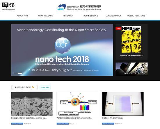 日本研究新负极材料:可提升电池容量和寿命